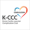 심혈관합병증연구회(Korea Cardiovascular Complication Club, K-CCC)